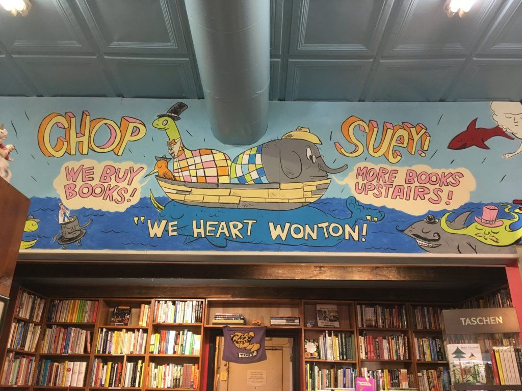 chop suey bookstore